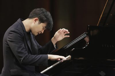 Van Cliburn International Piano Competition - Gold...