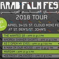Mizna Arab Film Fest 2018 Tour: St. Cloud Edition