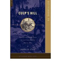 "Civil War Roundtable, John Cox ""Culp's Hill at Gettyburg"""