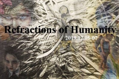 Refractions of Humanity