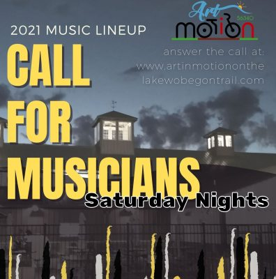 Call for Musicians: Summer 2021 at Art in Motion