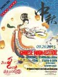 2015 Chinese Moonlight Festival
