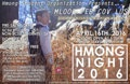 Hmong Night